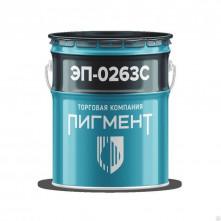 Грунтовка ЭП-0263С («Праймер-17»)