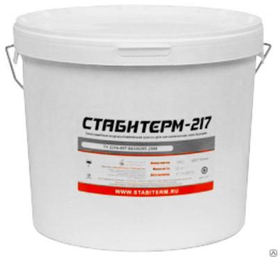Огнезащитная краска Стабитерм-217