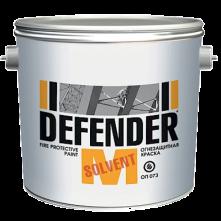 Defender M Solvent (АК 121) огнезащитная краска
