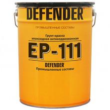 Эпоксидная грунт-краска Defender ЭП-111