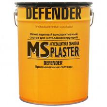 Огнезащитный состав Defender MS plaster