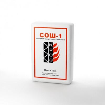 СОШ-1 - новый огнезащитный (штукатурный)состав
