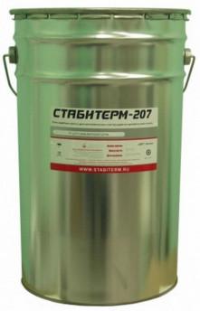 Огнезащитная краска Стабитерм-207